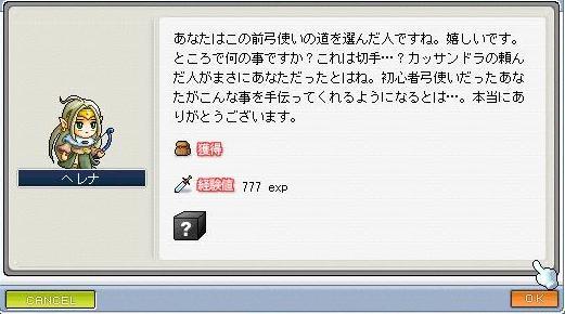 20070330165620.jpg