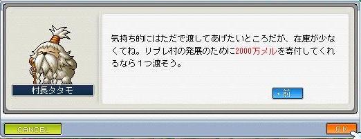 20070401164534.jpg