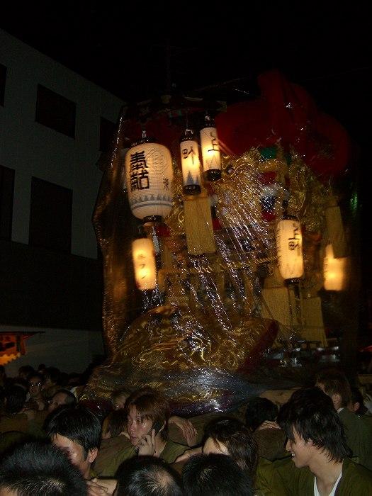 上町 082301