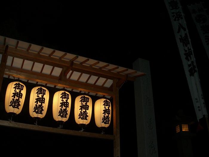 豊浜 09115