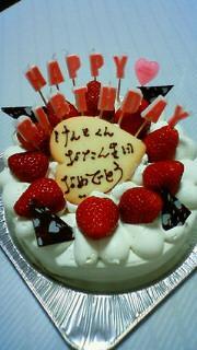 20080323 健永BDケーキ