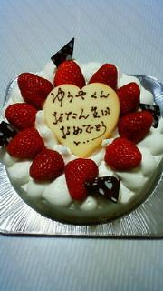 20080323 雄也BDケーキ