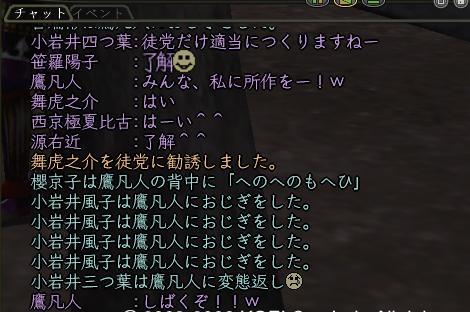 20080514-02.jpg