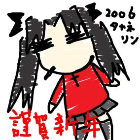 20060101233601.jpg