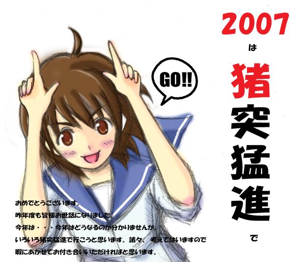 20070102015352.jpg