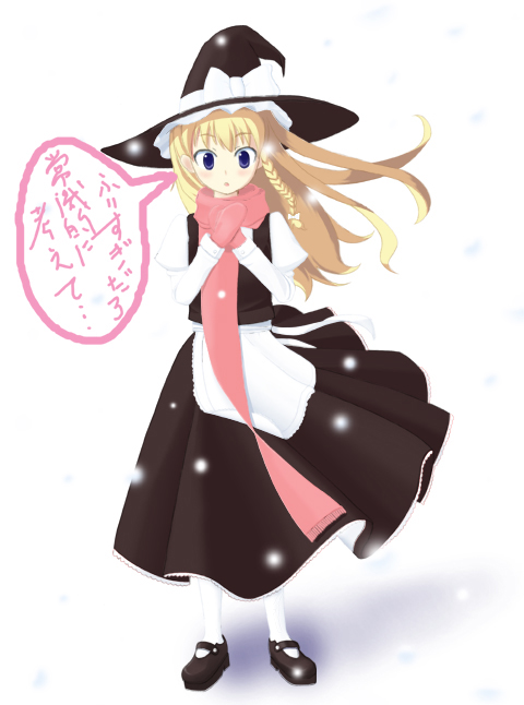 Marisa_winter.jpg