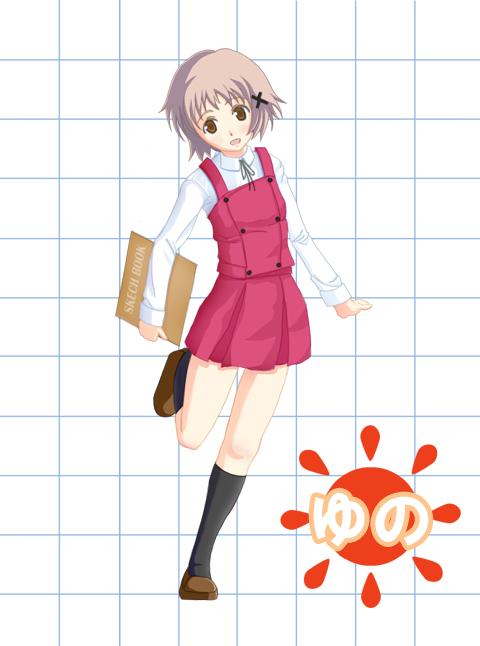 yuno_UP.jpg