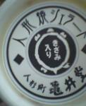 20061109015501.jpg