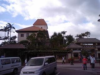東南植物楽園1