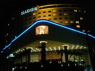 O.LOISIRホテル