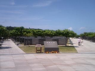 沖縄県平和祈念資料館3