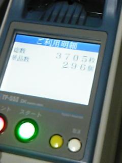 20060216192112