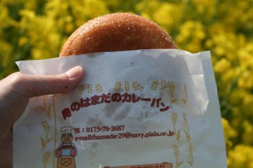 20060527hamada-currybread.jpg