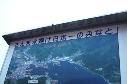 200607onagawa2.jpg