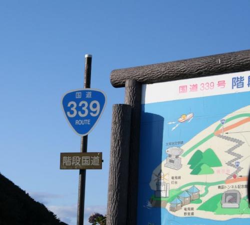 200609kaidan3.jpg