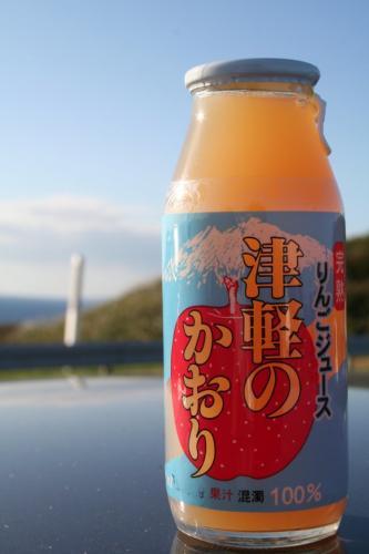 200609michinoeki3.jpg