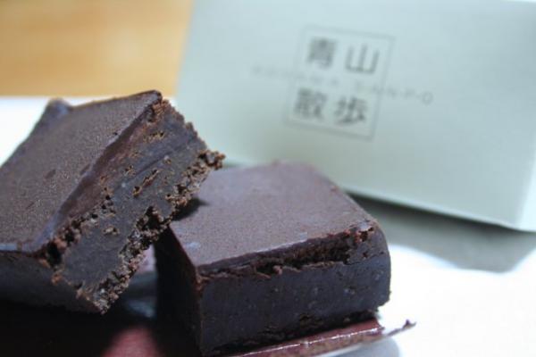 20061110aoyamasanpo1.jpg