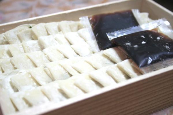 20061111gyouza2.jpg