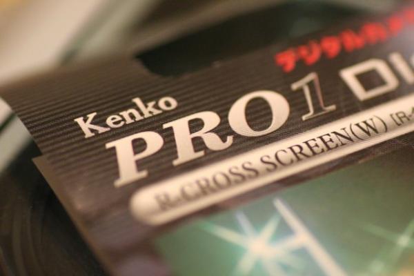 20061129kenko.jpg