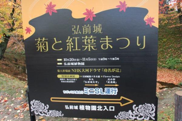 200611hirosaki1.jpg