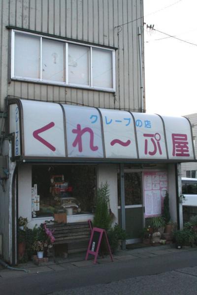 200611kure-pu1.jpg