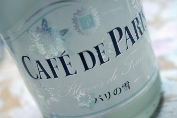 20061201cafedeparis.jpg