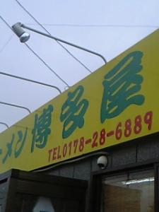2006481.jpg