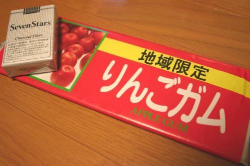 2006611gamu.jpg