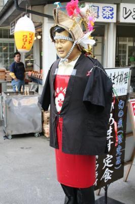 2006611yasumiya.jpg