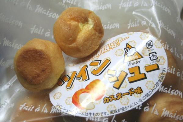 20070108shuu1.jpg