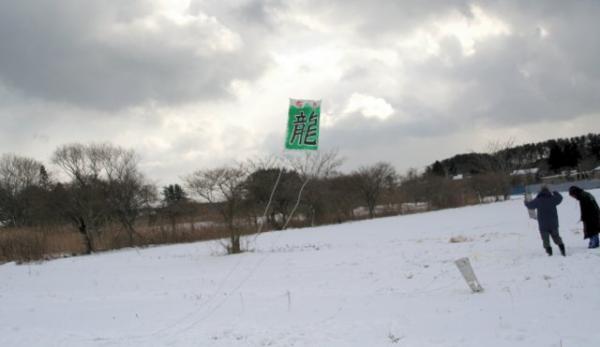 20070114tako4.jpg