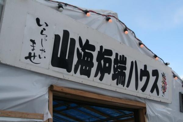 20070216photo1.jpg
