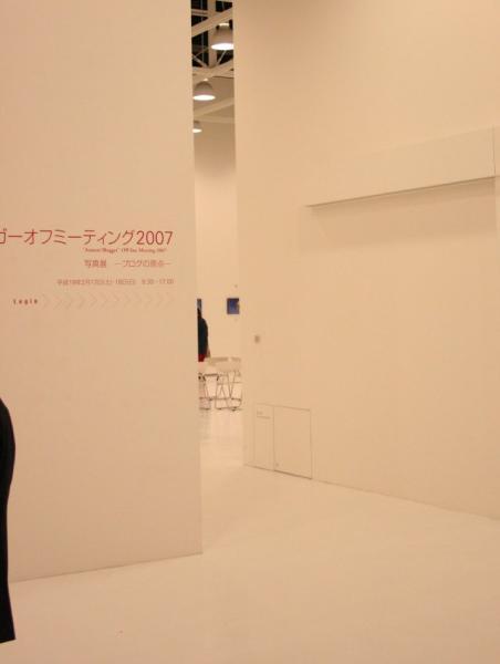 20070218-3.jpg