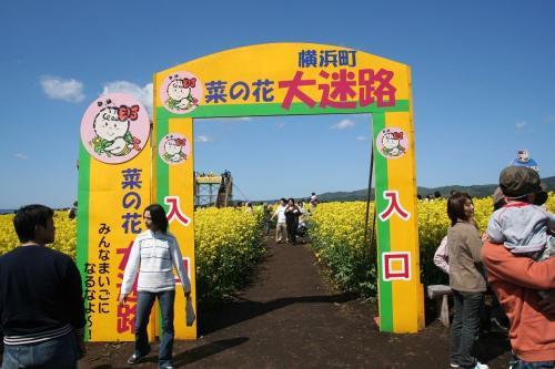 20070521photo1.jpg