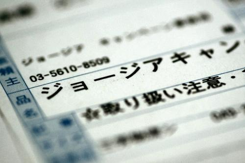20070608photo1.jpg