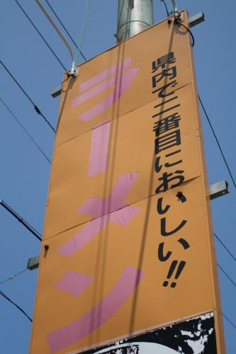20070619photo1.jpg