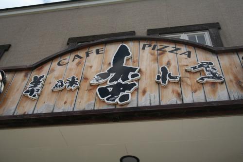 20070627photo6.jpg