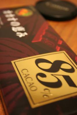 cacao85.jpg