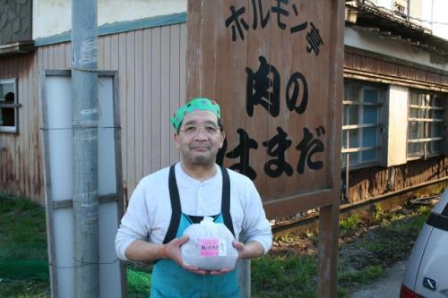 nikunohamada1.jpg
