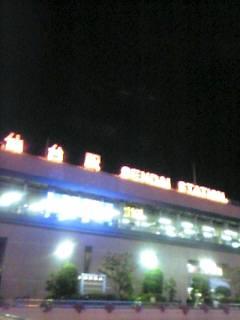 sendai-station.jpg
