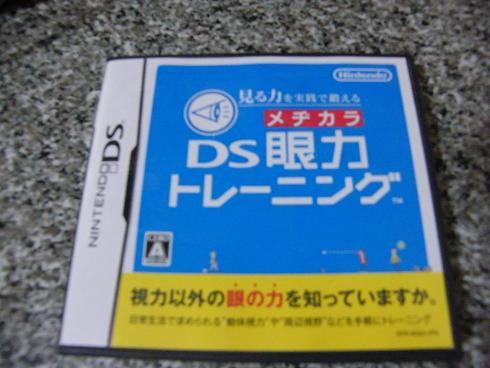 20080131001.jpg