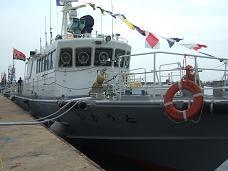 漁業取締り船「とうかい」