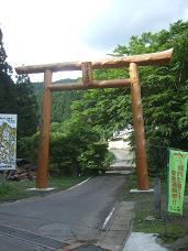 林道入口の鳥居