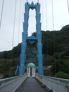 竜神大吊橋終点