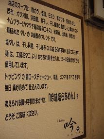 20061111224629.jpg