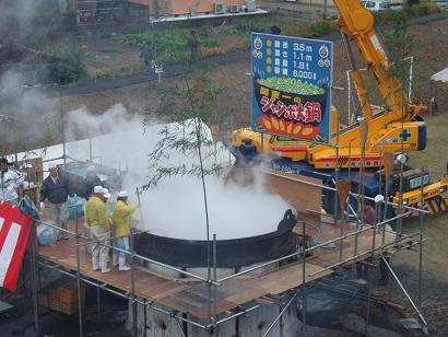 関東一の大鍋