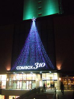 COMBOX310のイルミネーション