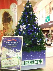 JRもクリスマス