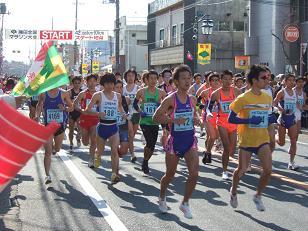 フルマラソンのスタート