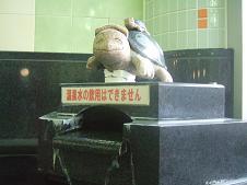 温泉シンボル